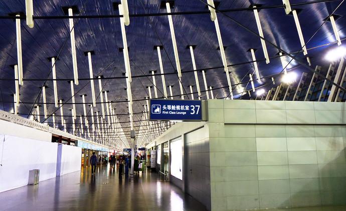 first class lounge shanghai airport