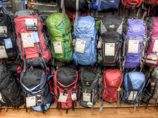 shopping for backpacks to buy